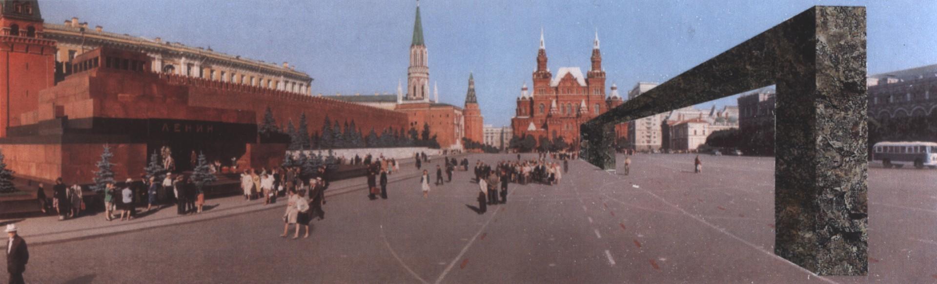 Museum auf dem Roten Platz in Moskau